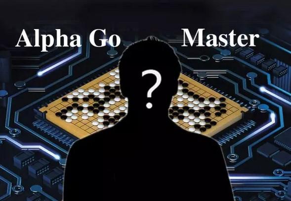 ASC17超算大赛猜想:戈登o贝尔奖应用&人工智能AlphaGO?