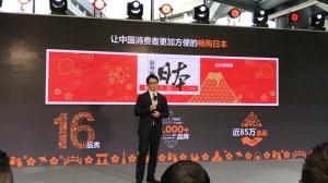 """中文服务+免税:亚马逊告诉你""""日本海淘""""的正确打开方式"""