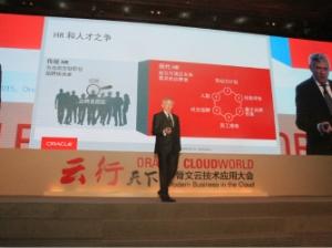 Oracle云应用开发副总裁Doug Hughes:未来所有企业都将入云 Oracle已经ready!
