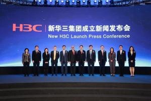 """中国IT产业添""""劲旅"""" 新华三集团宣告成立"""