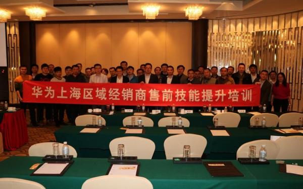 从搬砖到提供专业服务——上海纷桦携手华为共拓新市场