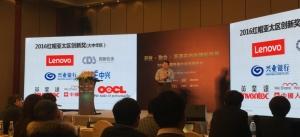 """开源存储专家齐聚上海,共同探讨""""双模式IT""""存储解决之道"""