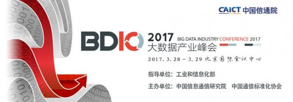 新华三孙德和: 构建城市数据引擎 重塑城市发展新业态