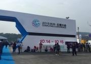 2万开发者齐聚阿里云栖大会 中国计算力量看齐国际