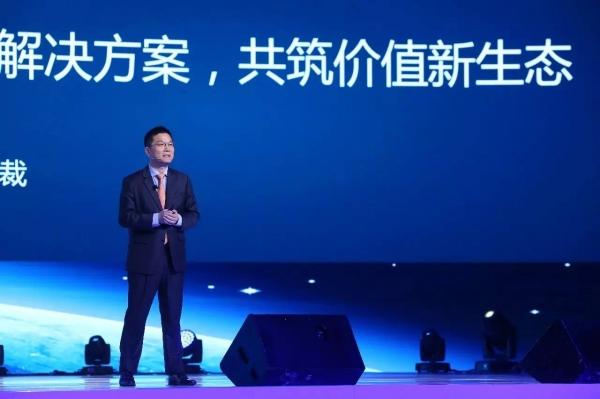 华为P&S Marketing与解决方案部总裁张顺茂:使能伙伴,构建联合解决方案,共筑价值新生态