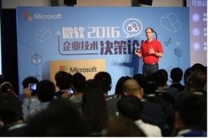 微软Azure再添新能力,在华推出认知服务等多项新服务与功能升级
