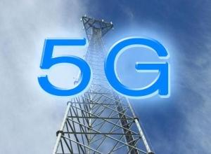 为什么5G能比4G快十倍?