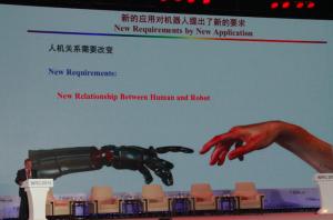 王天然院士:中国制造业转型与升级为什么需要机器人?(PPT分享)