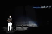 Gowild用AI+VR打造二次元偶像 投资人羽泉担纲经纪人
