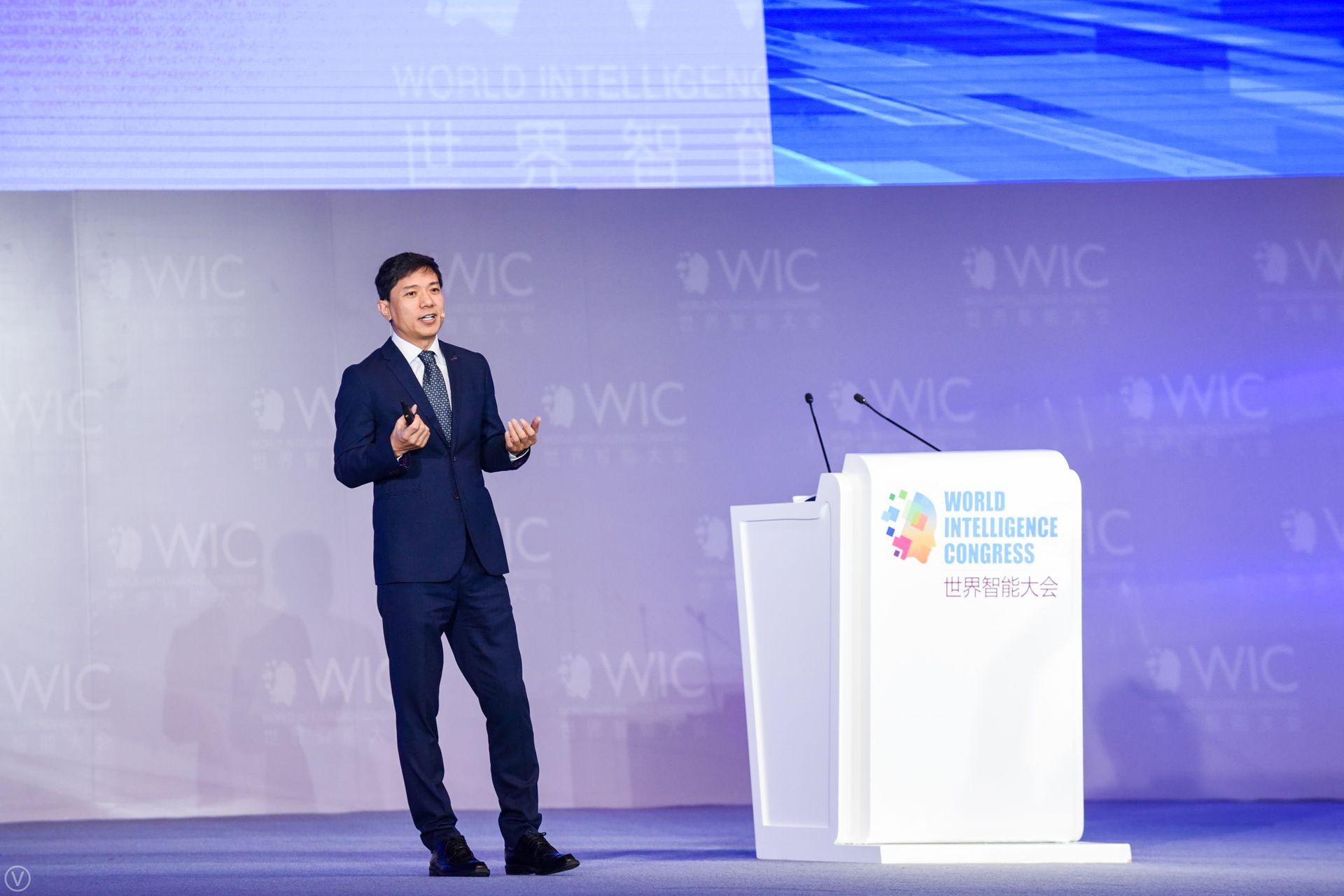 """【IT最大声7.1】首届世界智能大会语录回顾 大佬们共话""""迈向大智能时代"""""""