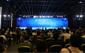 第八届中国云计算大会:华云数据受到中外行业专家关注