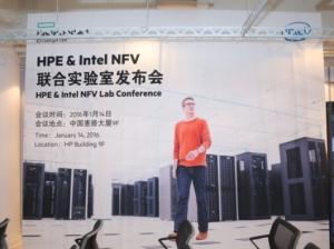 华三携手HP和Intel 推动SDN/NFV产业链再升级