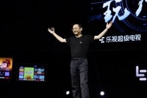 乐视第四代超级电视掘金游戏 与95%大屏游戏厂商结盟