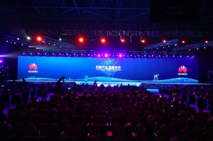 华为企业云产业合作高峰论坛:聚焦云时代产业生态建设