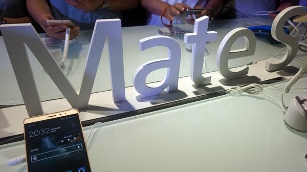 苹果/三星的有力挑战者 华为发布新旗舰机Mate S