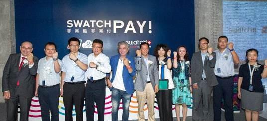 """与中国银联和11家银行合作 Swatch手表要""""挥腕支付"""""""