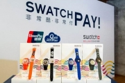 """Swatch手表要""""挥腕支付"""":百年老店变得更加年轻"""