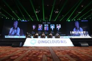 深化合作伙伴战略 青云QingCloud构建多维共生的云生态