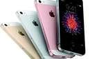 苹果iPhone SE和9.7寸iPad Pro均搭载2GB内存