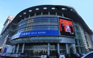 齐鲁银行和浪潮的合作对城商行有哪些借鉴意义?