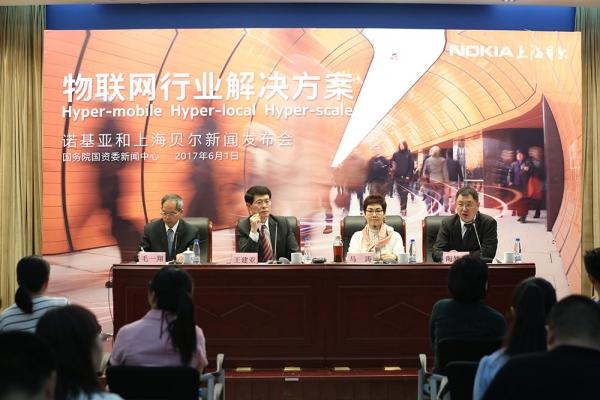 诺基亚和上海贝尔发布物联网战略重心 全力开拓非运营商市场