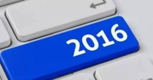 2016年WLAN技术趋势:第2波802.11ac终于来了