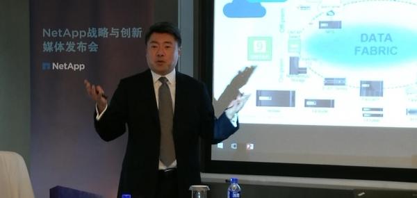 张思华:希望通过创新加深NetApp与中国的联系