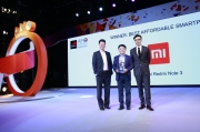 红米Note 3获得GSMA最佳经济型手机大奖