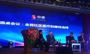 """大健康产业成新投资 """"风口"""" 中孝科技加速布局生态圈"""