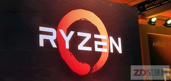AMD TECH DAY:明确战略重心 锐龙 AMD Ryzen蓄势待发