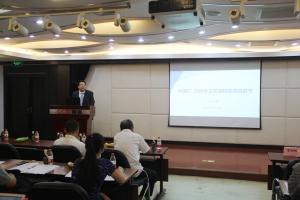 赛迪顾问推《中国IC 28纳米工艺制程发展》 力赞联合创新