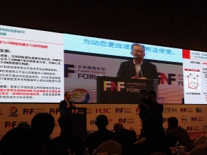 中国工程院院士刘韵洁:中国未来网络创新环境CENI的探索