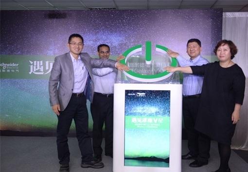 """施耐德电气Galaxy VX发布 ,自带多项""""黑科技"""""""