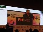 中国工程院院士李国杰:未来网络并不遥远