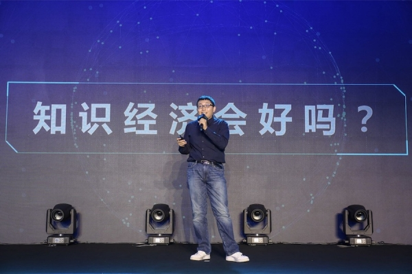 """首家财经垂直知识交互平台""""牛谈""""发布 开启知识经济2.0时代"""