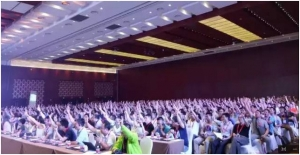 EasyStack华丽亮相OpenStack Days China