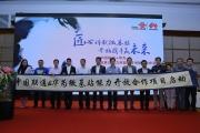 华为携手联通发布微基站能力开放白皮书:深挖运营商网络能力