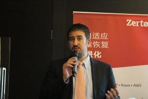 Zerto开设全新上海中心 Ziv Kedem:我们的服务迈向全新高度