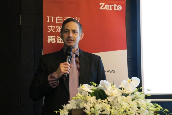 Zerto开设全新上海中心 Ziv Kendem:我们的服务迈向全新高度
