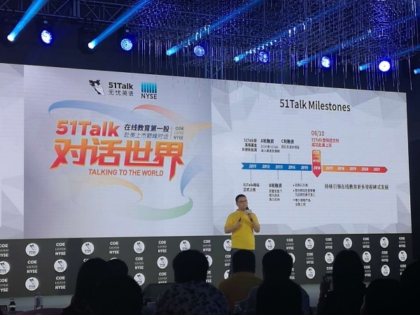 未来将深耕K12业务 51Talk欲让中国对话世界