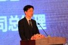 上海外高桥集团副总经理李伟:外高桥保税区为入驻企业提供的四大福利