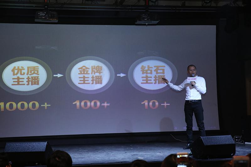 联合百家公会斥资1.2亿,LIVE直播首推主播职业化破局直播江湖
