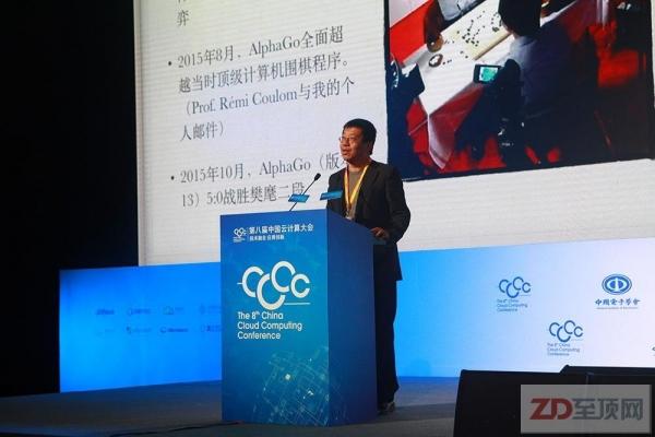 """【IT最大声5.20】AlphaGo与柯洁人机大战 """"大棋渣""""胜率大!"""