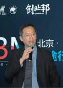 北京箭扣科技CEO徐�D:几乎试过市场上80%以上的云, 最终决定使用 SoftLayer!