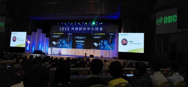 天蝎3.0计划曝光,整机柜服务器中国不再是跟随者