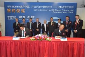 与世纪互联再携手 IBM Bluemix云平台落地中国