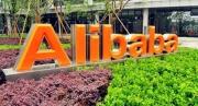 阿里全面进军商超领域 首站北京补贴10亿