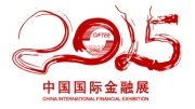 直击2015中国国际金融展