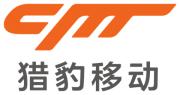 猎豹移动任腾讯李朝晖为董事 彭志坚辞去董事职