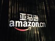 """正式登陆中国的亚马逊Prime会员服务为""""定制版"""":海淘免运费"""